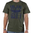 Blue Sun Firefly Shirt