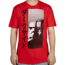 Japanese Star Wars Shirt