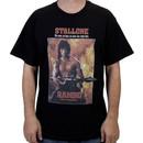 Rambo Part II Shirt