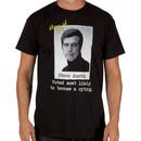 Six Million Dollar Man Cyborg Steve Austin Shirt