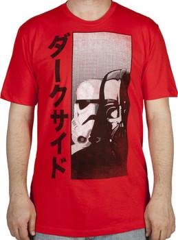 Japanese Star Wars Shirt