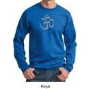Mens Yoga Sweatshirt