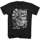 CBGB & OMFUG Shirt Punk It Black T-Shirt