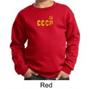 CCCP Kids Sweatshirt Soviet Union USSR Insignia Youth Sweat Shirt