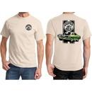 Dodge Green Super Bee (Front & Back) T-shirt