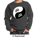 Kids Yoga Sweatshirt Yin Yang AUM Sweat Shirt