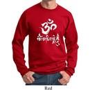Mens Yoga Sweatshirt OM Mani Padme Hum Sweat Shirt