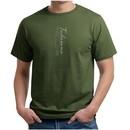 Mens Yoga T-shirt Tadasana Mountain Pose Organic Shirt