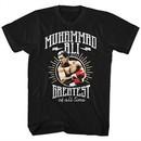Muhammad Ali Shirt Of All Time Black T-Shirt