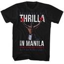 Muhammad Ali Shirt Thrilla In Manila Black T-Shirt