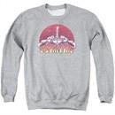 Scorpions Sweatshirt Distressed Logo Adult Athletic Heather Sweat Shirt