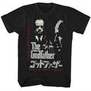 The GodFather Shirt Japanese Black T-Shirt