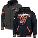 Chicago Bears G-III Extreme Hot Shot Reversible Full-Zip Hoodie – Navy/Charcoal