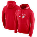 Houston Rockets Nike City Edition Club Fleece Pullover Hoodie – Red