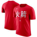 Houston Rockets Nike City Edition Essential Performance T-Shirt – Red
