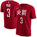 Chris Paul Houston Rockets Nike City Edition Name & Number Performance T-Shirt – Red