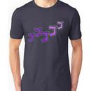 Menacing [Purple Ver.] Unisex T-Shirt