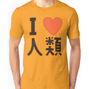 I Love Humanity [No Game No Life] Unisex T-Shirt