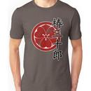 Thirty Year Old Camellias (Clothing) Unisex T-Shirt