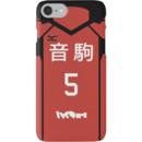 HAIKYUU!! KENMA KOZUME JERSEY PHONE CASE NEKOMA ANIME SAMSUNG GALAXY + IPHONE iPhone 7 Cases