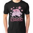 Kirby Nintendo Unisex T-Shirt