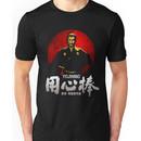 YOJIMBO SANJURO AKIRA KUROSAWA CLASSIC SAMURAI JAPANESE MOVIE  Unisex T-Shirt