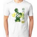 G ranger Unisex T-Shirt