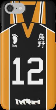 HAIKYUU!! YAMAGUCHI TADASHI JERSEY PHONE CASE KARASUNO ANIME SAMSUNG GALAXY + IPHONE iPhone 7 Cases