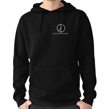 G Dragon Peace Minus One Logo Pocket Hoodie (Pullover)