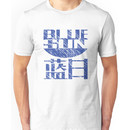 Blue Sun Corporation Logo (Firefly/Serenity, Large) Unisex T-Shirt
