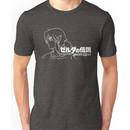Breath of the Wild - White Unisex T-Shirt