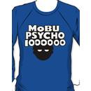Mobu Psycho 1000000 Sweatshirt