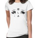 Anime Eyes Women's T-Shirt