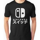 Nintendo Switch Japanese Unisex T-Shirt