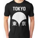 Japanese Cities: Tokyo Unisex T-Shirt