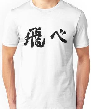 Fly (??) - Haikyuu!! (Black) Unisex T-Shirt