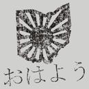 Nerdy Japanese Tees