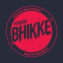 B.H.I.K.K.E. Phindar Red T-Shirt T-Shirt