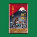 Kamen Rider Matches T-Shirt