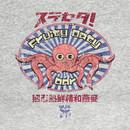 Fruity Oaty Bars - Vintage T-Shirt