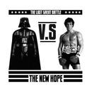 New Hope T-Shirt