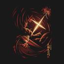 Flash of the Heavenly Dragon T-Shirt