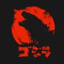 Red Lizard T-Shirt
