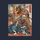 Mystery Science Kabuki T-Shirt