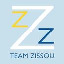 Team Zissou Shirt T-Shirt