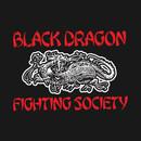 Black Dragon Fighting Society T-Shirt