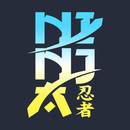 Ninja Symbol T-Shirt