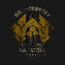 Nakatomi Corporation - Vintage T-Shirt