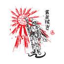 Mandalorian Warrior T-Shirt