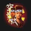 Karate Kid 'N Play T-Shirt